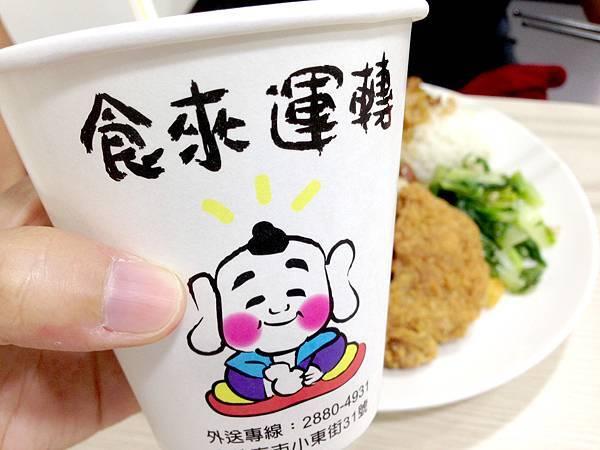 食記士林-食來運轉-grace媽媽 (2).jpeg