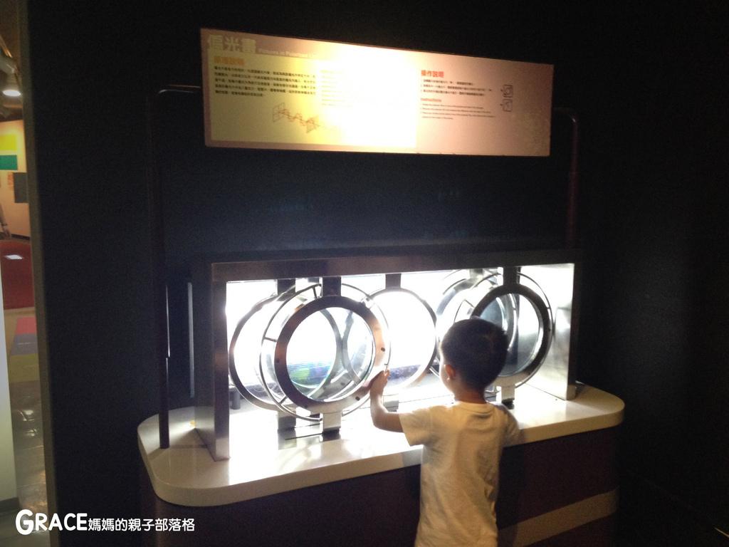 遊記-台北士林科教館-國立臺灣科學教育館-grace媽媽 (65).jpeg