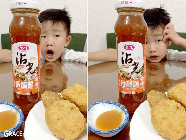 食記好吃沾醬-愛之味新出品沾光金桔香醋醬-grace媽媽 (2).jpg