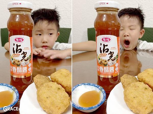 食記好吃沾醬-愛之味新出品沾光金桔香醋醬-grace媽媽 (1).jpg