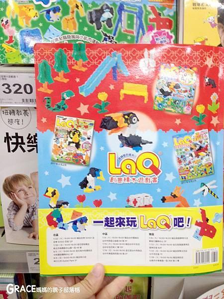 積木推薦分享-日本LAQ創意積木遊戲書1-grace媽媽 (1).jpeg