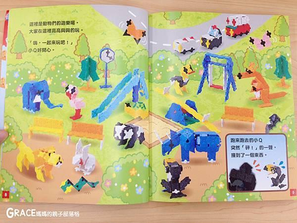 積木推薦分享-日本LAQ創意積木遊戲書1-grace媽媽 (41).jpeg