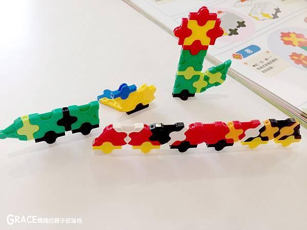 積木推薦分享-日本LAQ創意積木遊戲書1-grace媽媽 (9).jpeg