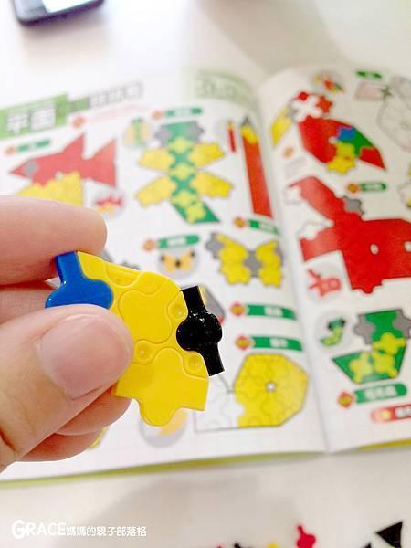 積木推薦分享-日本LAQ創意積木遊戲書1-grace媽媽 (18).jpeg