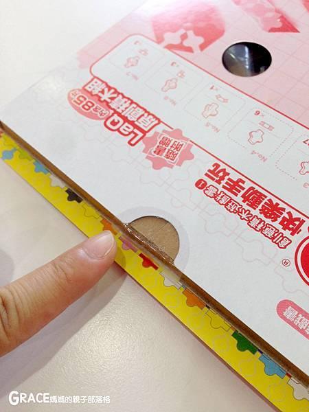 積木推薦分享-日本LAQ創意積木遊戲書1-grace媽媽 (29).jpeg
