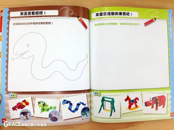 積木推薦分享-日本LAQ創意積木遊戲書1-grace媽媽 (38).jpeg