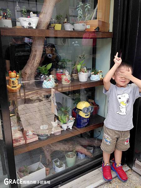 台南景點-安平老街-風之谷盆栽-親子DIY-免費打彈珠-新野家-grace媽媽 (43).jpeg