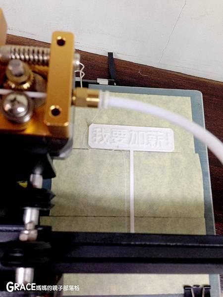台南景點-安平老街-風之谷盆栽-親子DIY-免費打彈珠-新野家-grace媽媽 (67).jpeg