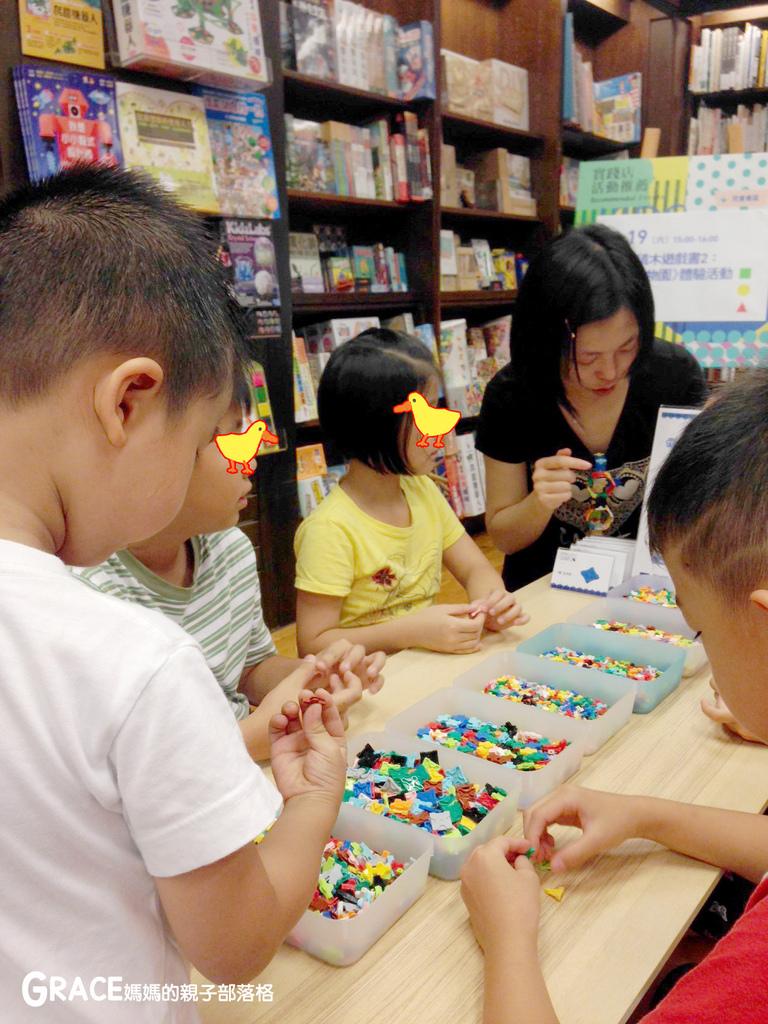 誠品書局老師教學-積木推薦分享-日本LAQ創意積木遊戲書2-grace媽媽 (2).jpeg