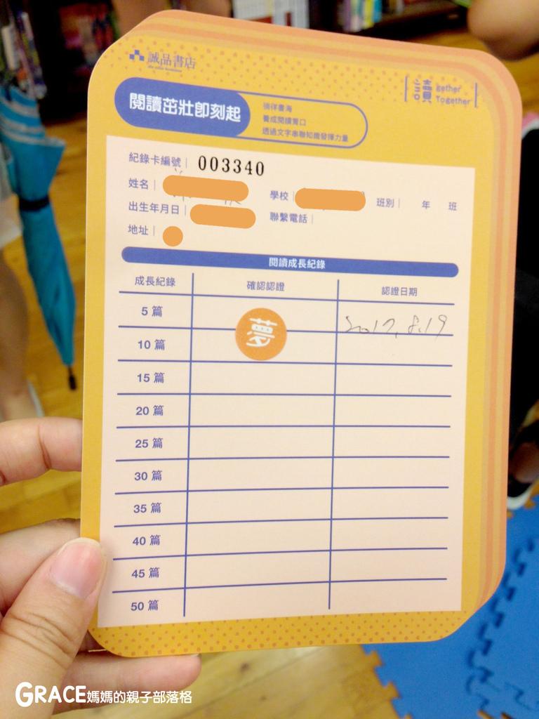 誠品書局老師教學-積木推薦分享-日本LAQ創意積木遊戲書2-grace媽媽 (1).jpeg
