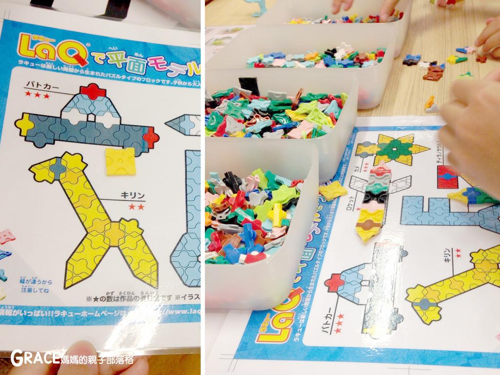 誠品書局老師教學-積木推薦分享-日本LAQ創意積木遊戲書2-grace媽媽  (1).jpg