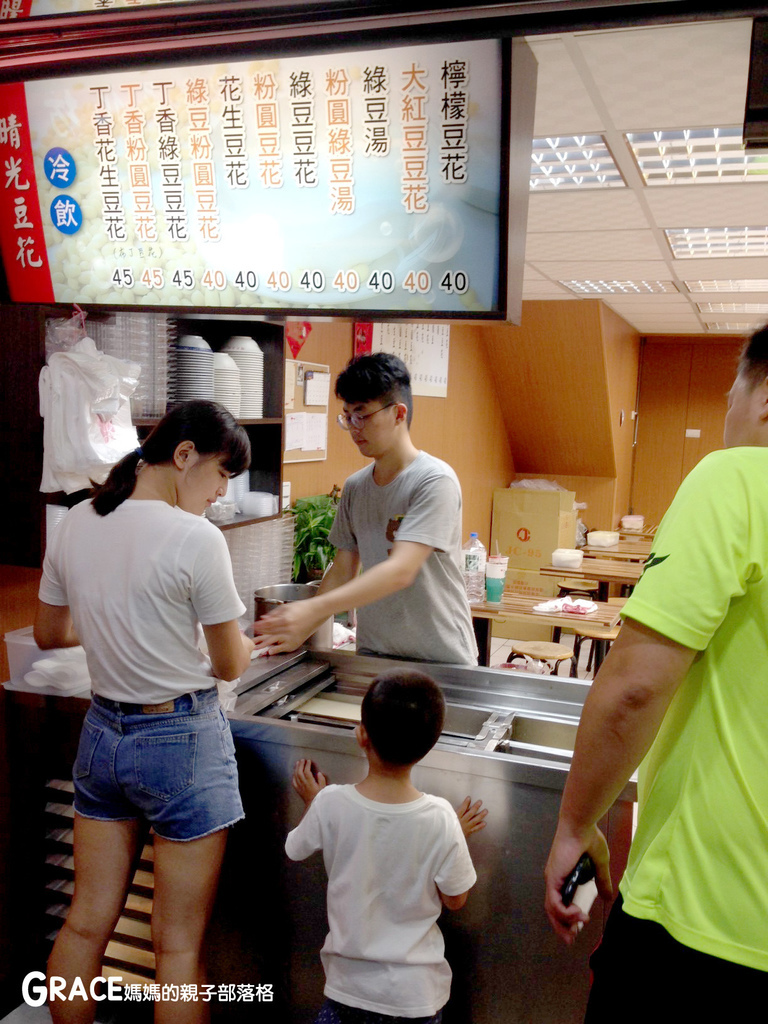 大直捷運站2號出口20年以上有名老店-晴光豆花-外帶超大份是內用的2倍-grace媽媽 (1).jpeg