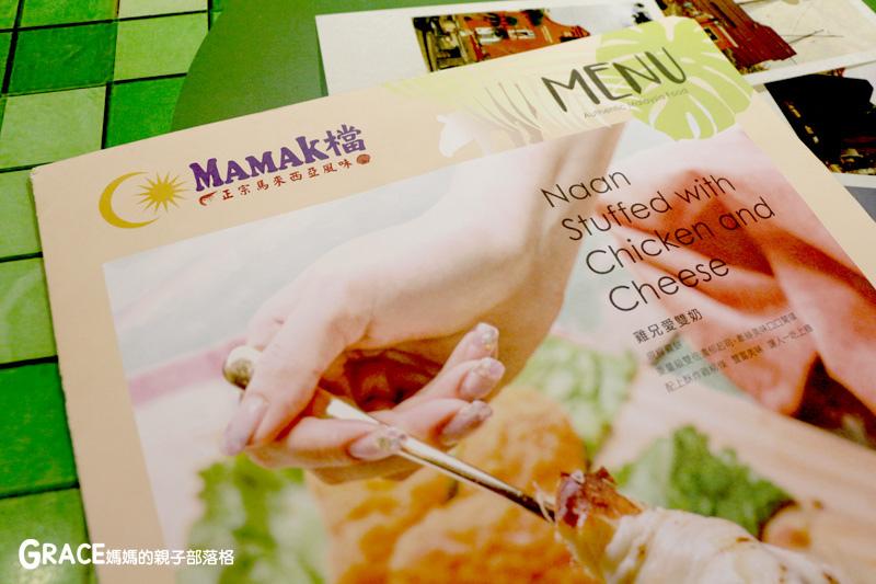 道地馬來西亞美食餐廳-Mamak檔-台北東區人氣餐廳-捷運忠孝敦化站-辣味星馬料理-異國料理餐廳-嬤嬤檔-grace媽媽 (2).jpg