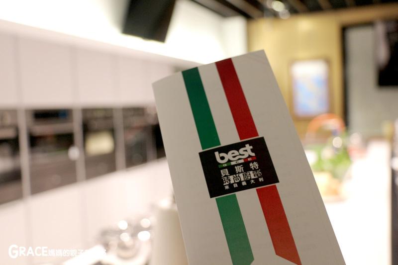 義大利進口best貝斯特時尚廚電-台北廚房家電-實驗廚房體驗-崁入式及獨立式洗碗機-快洗27分鐘省70%水量-可以洗鍋子烤盤-做家事利器分享-grace媽媽 (50).jpg