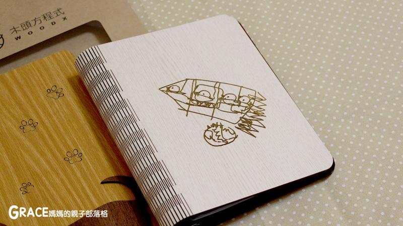 木頭方程式WOODX-客製化筆記本1本也可訂做-小兒5歲生日禮物-可以雷射雕刻選10個字-台中十大伴手禮-支持台灣文創-grace媽媽 (2).jpg