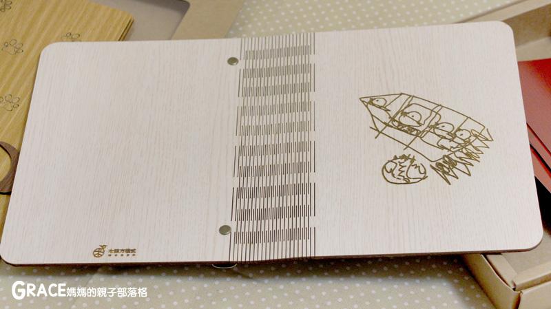 木頭方程式WOODX-客製化筆記本1本也可訂做-小兒5歲生日禮物-可以雷射雕刻選10個字-台中十大伴手禮-支持台灣文創-grace媽媽 (6).jpg