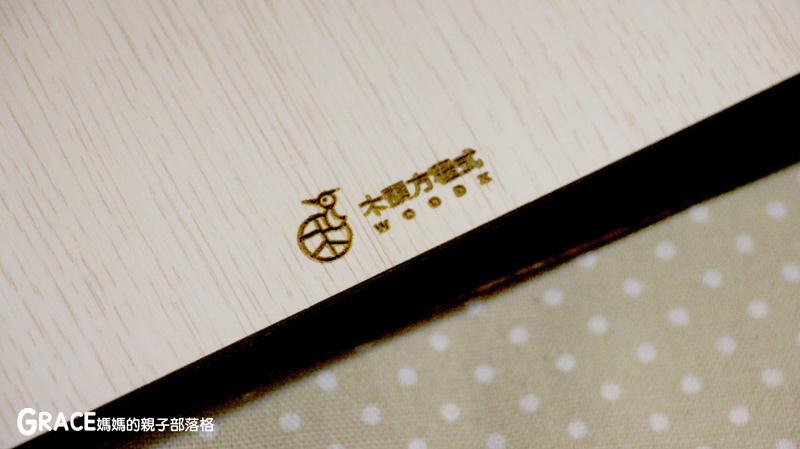 木頭方程式WOODX-客製化筆記本1本也可訂做-小兒5歲生日禮物-可以雷射雕刻選10個字-台中十大伴手禮-支持台灣文創-grace媽媽 (10).jpg