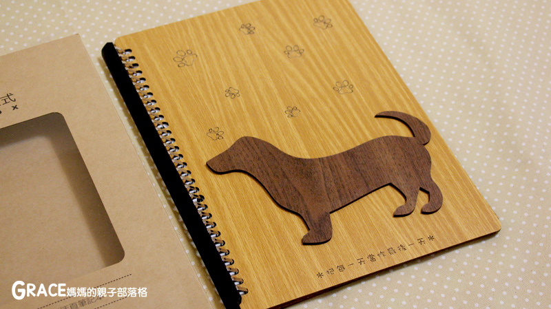 木頭方程式WOODX-客製化筆記本1本也可訂做-小兒5歲生日禮物-可以雷射雕刻選10個字-台中十大伴手禮-支持台灣文創-grace媽媽 (12).jpg