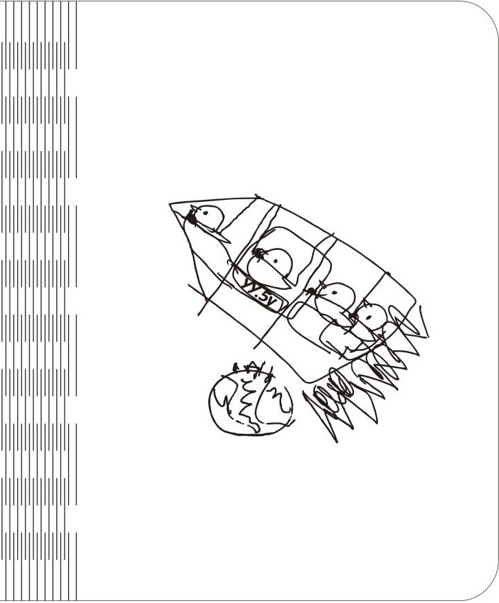 木頭方程式WOODX-客製化筆記本1本也可訂做-小兒5歲生日禮物-可以雷射雕刻選10個字-台中十大伴手禮-支持台灣文創-grace媽媽 (17).jpg