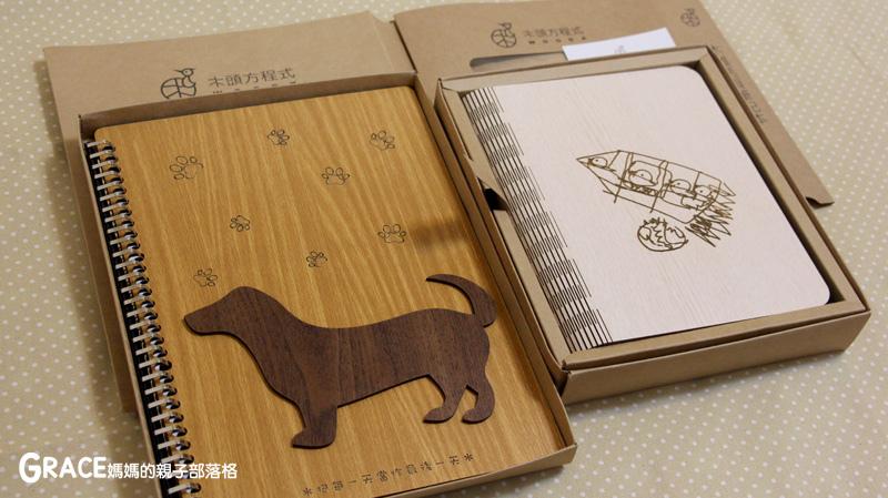 木頭方程式WOODX-客製化筆記本1本也可訂做-小兒5歲生日禮物-可以雷射雕刻選10個字-台中十大伴手禮-支持台灣文創-grace媽媽 (15).jpg