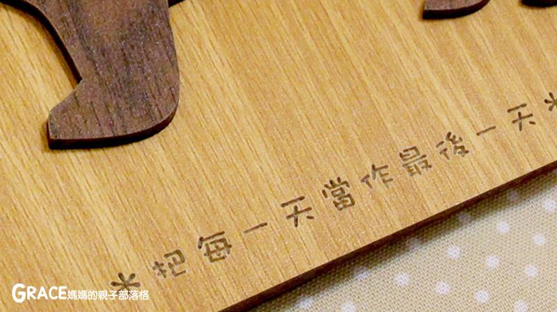 木頭方程式WOODX-客製化筆記本1本也可訂做-小兒5歲生日禮物-可以雷射雕刻選10個字-台中十大伴手禮-支持台灣文創-grace媽媽 (0).jpg