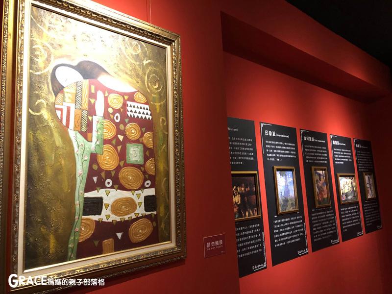 宜蘭新景點-畫框博物館-兒童版藝術史-美育學習-油畫如何辨識-顛倒畫框-IG打卡紀念照地點-雨天怎麼玩-數字油畫-5種DIY-手指動一動-grace媽媽 (4).jpg