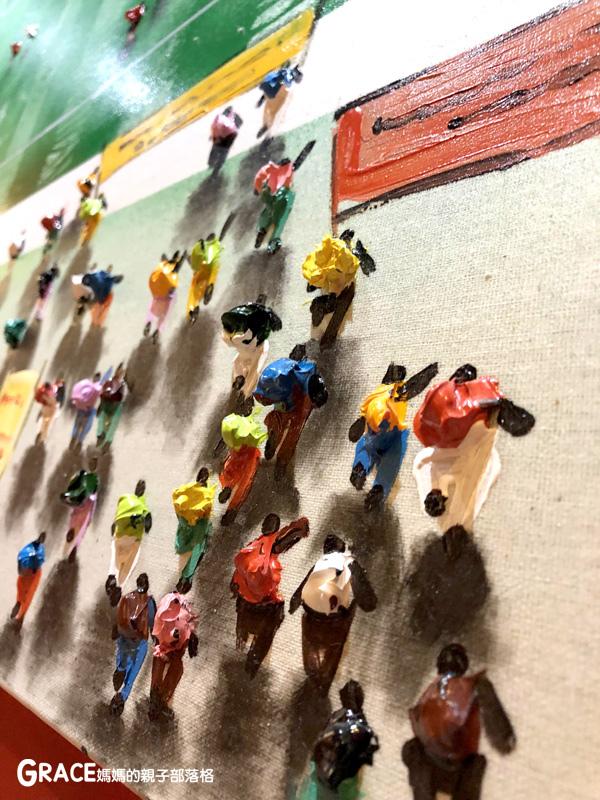 寒假暑假周休2日放假溜小孩親子旅行旅遊好玩景點分享推薦行程-北部親子景點宜蘭縣五結鄉-畫框博物館-預約門票交通-兒童版藝術史-美育學習-油畫如何辨識-顛倒畫框-IG打卡紀念照地點-雨天怎麼玩備案-數字油畫-5種親子DIY-手指動一動-台灣旅遊美食親子部落客grace媽媽的親子部落格