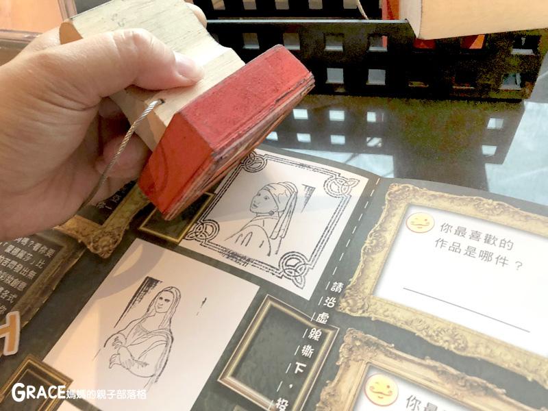 宜蘭新景點-畫框博物館-兒童版藝術史-美育學習-油畫如何辨識-顛倒畫框-IG打卡紀念照地點-雨天怎麼玩-數字油畫-5種DIY-手指動一動-grace媽媽 (14).jpg