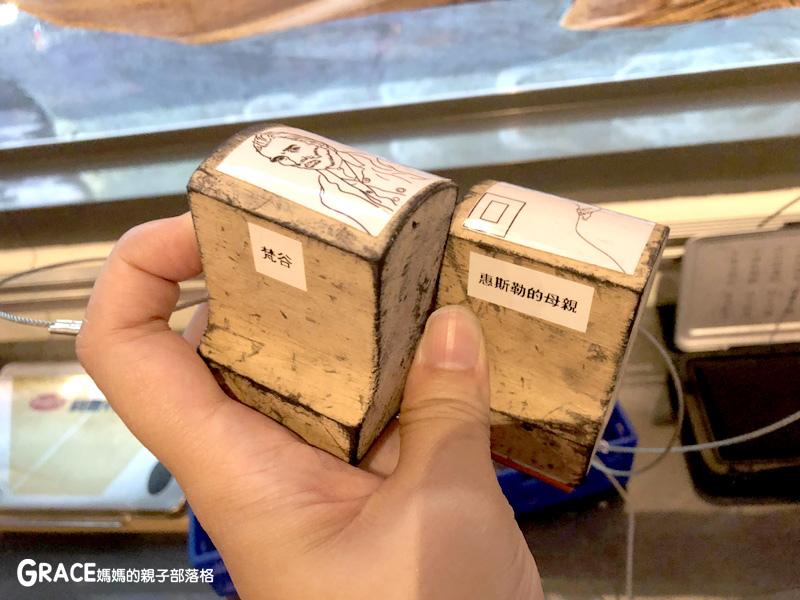 宜蘭新景點-畫框博物館-兒童版藝術史-美育學習-油畫如何辨識-顛倒畫框-IG打卡紀念照地點-雨天怎麼玩-數字油畫-5種DIY-手指動一動-grace媽媽 (15).jpg