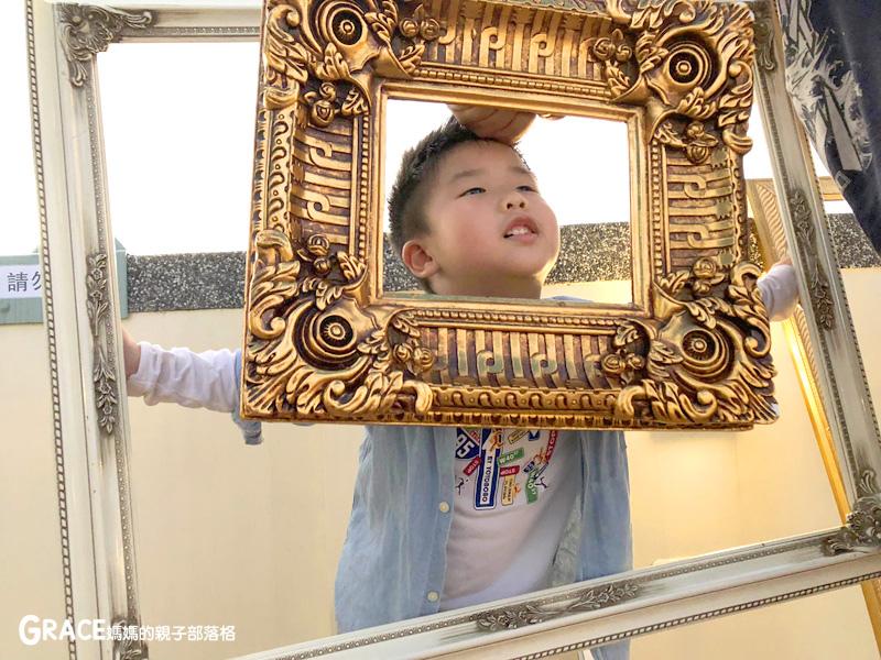 宜蘭新景點-畫框博物館-兒童版藝術史-美育學習-油畫如何辨識-顛倒畫框-IG打卡紀念照地點-雨天怎麼玩-數字油畫-5種DIY-手指動一動-grace媽媽 (18).jpg