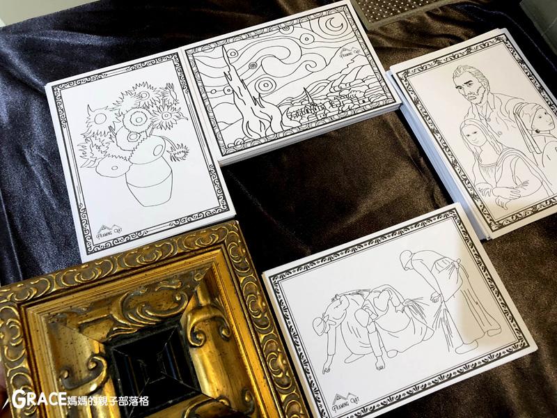 宜蘭新景點-畫框博物館-兒童版藝術史-美育學習-油畫如何辨識-顛倒畫框-IG打卡紀念照地點-雨天怎麼玩-數字油畫-5種DIY-手指動一動-grace媽媽 (16).jpg