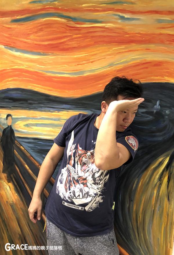 宜蘭新景點-畫框博物館-兒童版藝術史-美育學習-油畫如何辨識-顛倒畫框-IG打卡紀念照地點-雨天怎麼玩-數字油畫-5種DIY-手指動一動-grace媽媽 (25).jpg