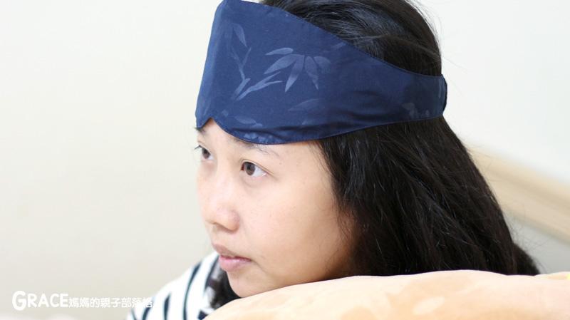 皇家竹炭-竹炭眼罩-CAS-遠紅外線負離子-頭痛-太陽穴-眼壓-眼花-失眠-眼睛疲勞-grace媽媽 (4).jpg