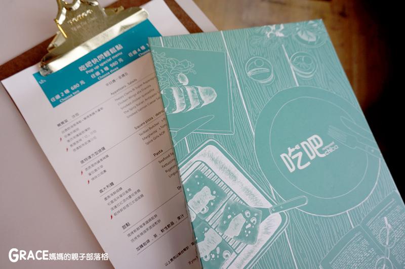 好吃推薦餐廳-台北西門町美食餐廳-意舍酒店amba-5樓吃吧餐廳-生日聚餐節日紀念日約會氣氛好-grace媽媽 (18).jpg