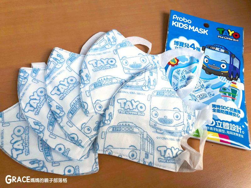 快潔適TAYO系列-不織布一次性的4層防護口罩-5到10歲使用-品質很好-質地細緻-騎機車必備品-grace媽媽 (14).jpg