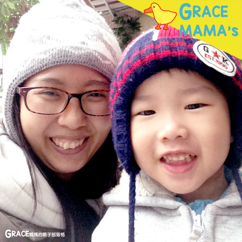 關於我-親子部落客grace媽媽的親子部落格.jpg