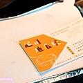 台南安平美食-碳佐麻里燒肉府前店-很好吃推薦餐廳-好吃烤肉和食生魚片丼飯石鍋拌飯-包廂慶生聚餐結婚紀念日-菜單價格表-親子部落客grace媽媽的親子部落格 (31).jpg