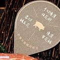 台南安平美食-碳佐麻里燒肉府前店-很好吃推薦餐廳-好吃烤肉和食生魚片丼飯石鍋拌飯-包廂慶生聚餐結婚紀念日-菜單價格表-親子部落客grace媽媽的親子部落格 (39).jpg