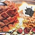 台南安平美食-碳佐麻里燒肉府前店-很好吃推薦餐廳-好吃烤肉和食生魚片丼飯石鍋拌飯-包廂慶生聚餐結婚紀念日-菜單價格表-親子部落客grace媽媽的親子部落格 (53).jpg