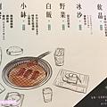 台南安平美食-碳佐麻里燒肉府前店-很好吃推薦餐廳-好吃烤肉和食生魚片丼飯石鍋拌飯-包廂慶生聚餐結婚紀念日-菜單價格表-親子部落客grace媽媽的親子部落格 (59).jpg