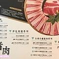 台南安平美食-碳佐麻里燒肉府前店-很好吃推薦餐廳-好吃烤肉和食生魚片丼飯石鍋拌飯-包廂慶生聚餐結婚紀念日-菜單價格表-親子部落客grace媽媽的親子部落格 (62).jpg
