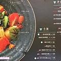 台南安平美食-碳佐麻里燒肉府前店-很好吃推薦餐廳-好吃烤肉和食生魚片丼飯石鍋拌飯-包廂慶生聚餐結婚紀念日-菜單價格表-親子部落客grace媽媽的親子部落格 (67).jpg