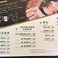 台南安平美食-碳佐麻里燒肉府前店-很好吃推薦餐廳-好吃烤肉和食生魚片丼飯石鍋拌飯-包廂慶生聚餐結婚紀念日-菜單價格表-親子部落客grace媽媽的親子部落格 (70).jpg