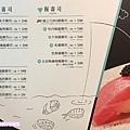 台南安平美食-碳佐麻里燒肉府前店-很好吃推薦餐廳-好吃烤肉和食生魚片丼飯石鍋拌飯-包廂慶生聚餐結婚紀念日-菜單價格表-親子部落客grace媽媽的親子部落格 (73).jpg