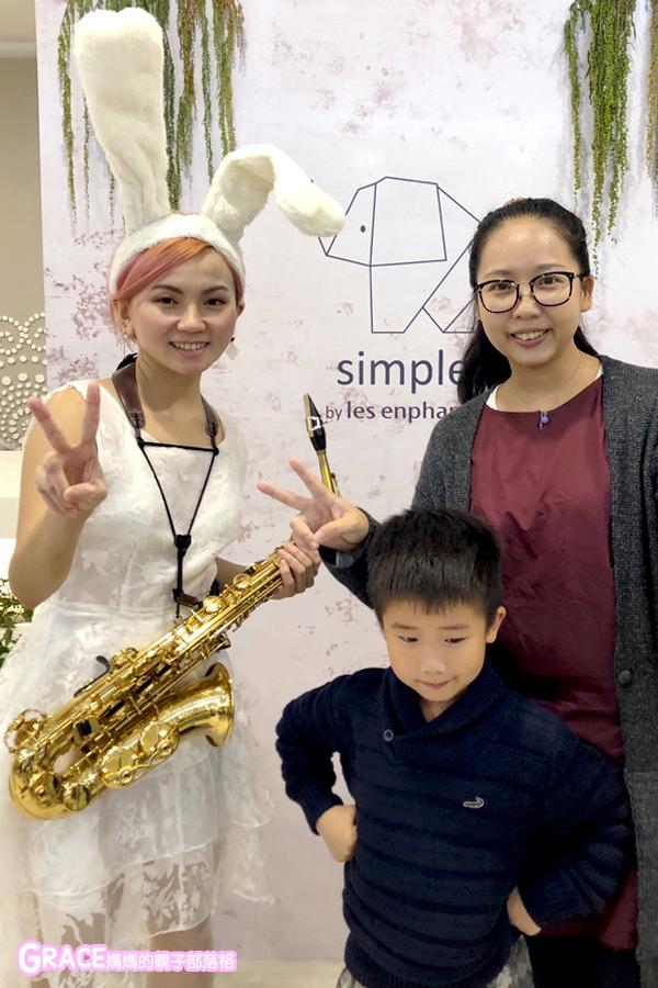 童裝品牌推薦麗嬰房-SIMPLE系列-可愛日系風格簡單舒適日本童裝-女童裝男童裝-媽媽包親子裝-娃娃床-麗嬰房生活體驗館-親子部落客grace媽媽的親子部落格 (29).jpg
