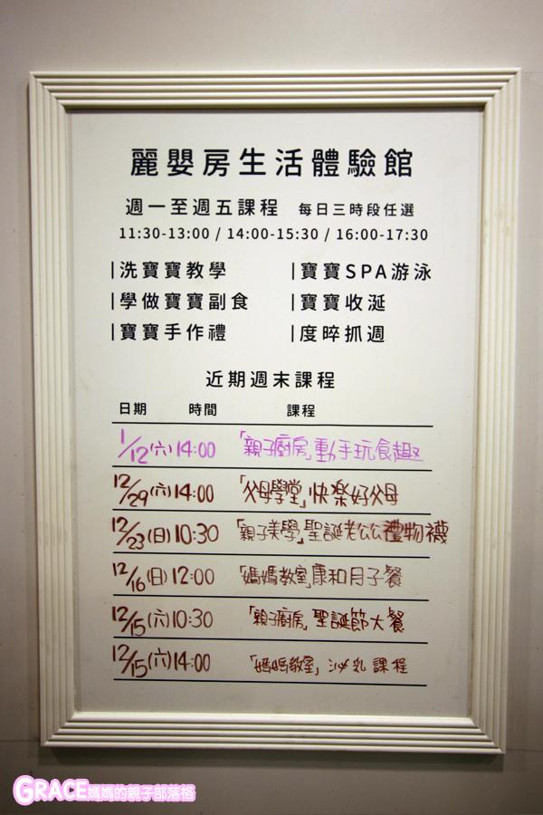 童裝品牌推薦麗嬰房-SIMPLE系列-可愛日系風格簡單舒適日本童裝-女童裝男童裝-媽媽包親子裝-娃娃床-麗嬰房生活體驗館-親子部落客grace媽媽的親子部落格 (3).jpg