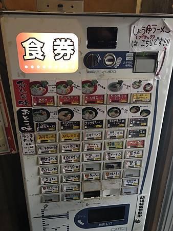 2016.03.31_7048.jpg