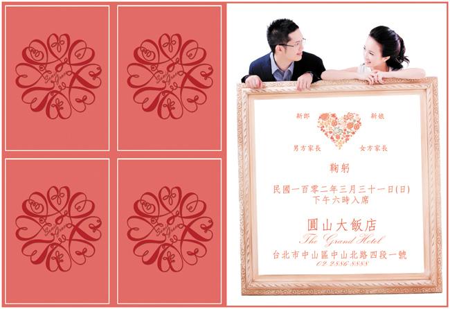 結婚喜帖10M-00101