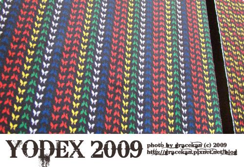 yodex2009008.jpg