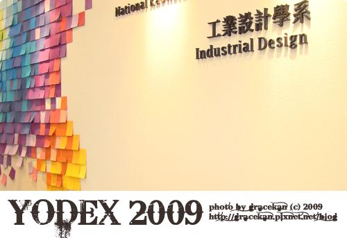 yodex2009016.jpg